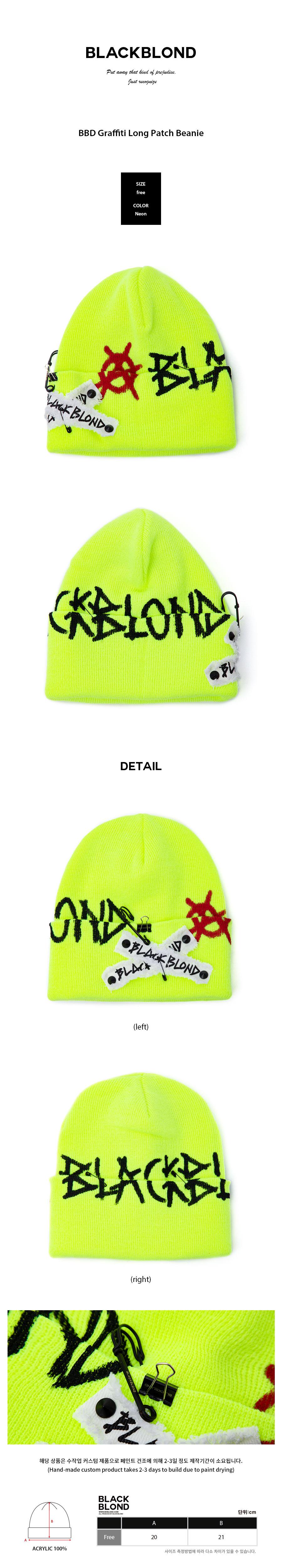 BLACKBLOND - BBD Graffiti Logo Patch Beanie (Neon)