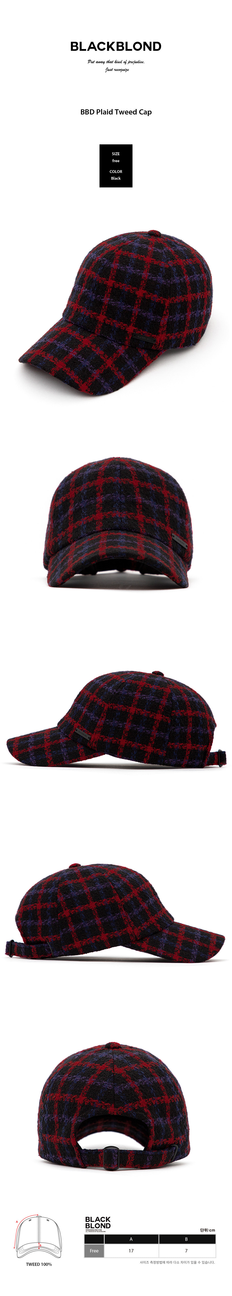 BLACKBLOND - BBD Plaid Tweed Cap (Black)