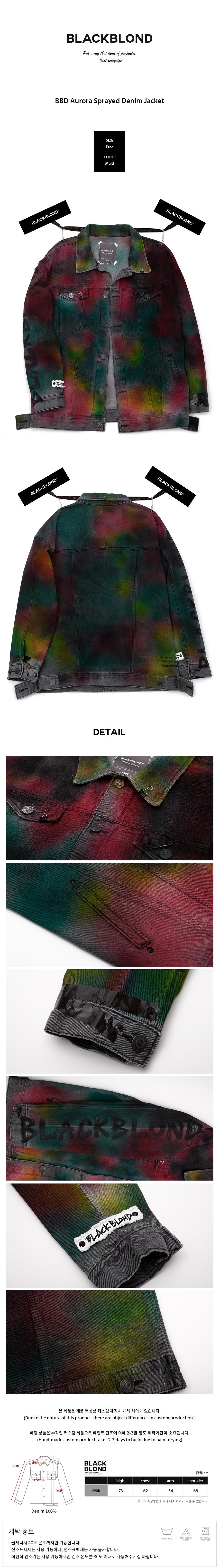 BBD-Aurora-Sprayed-Denim-Jacket-%28Multi%29.jpg