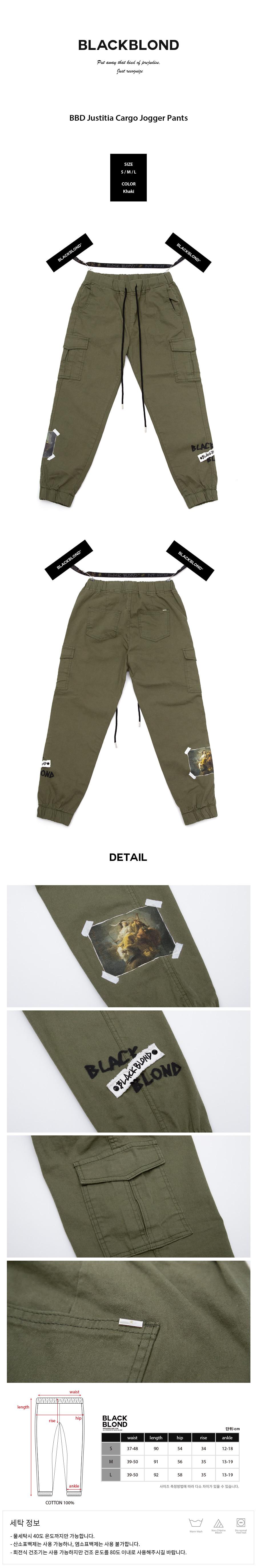 BBD-Justitia-Cargo-Jogger-Pants-%28Khaki%29.jpg