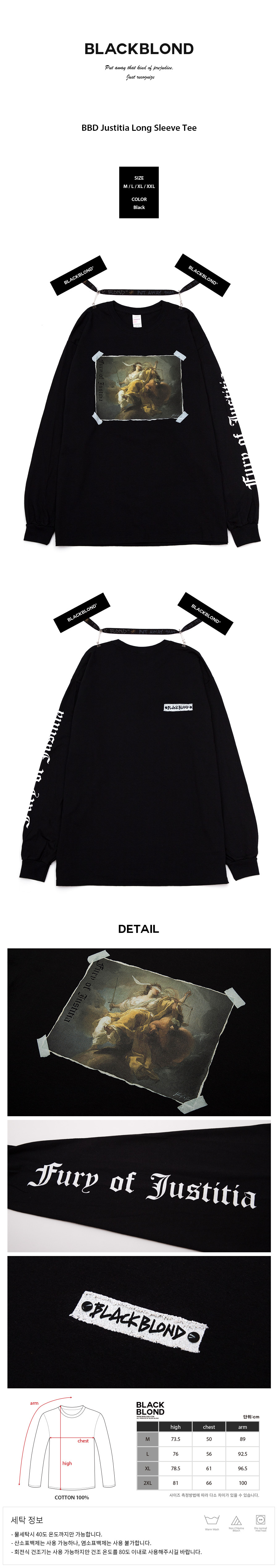 BLACKBLOND - BBD Justitia Long Sleeve Tee (Black)