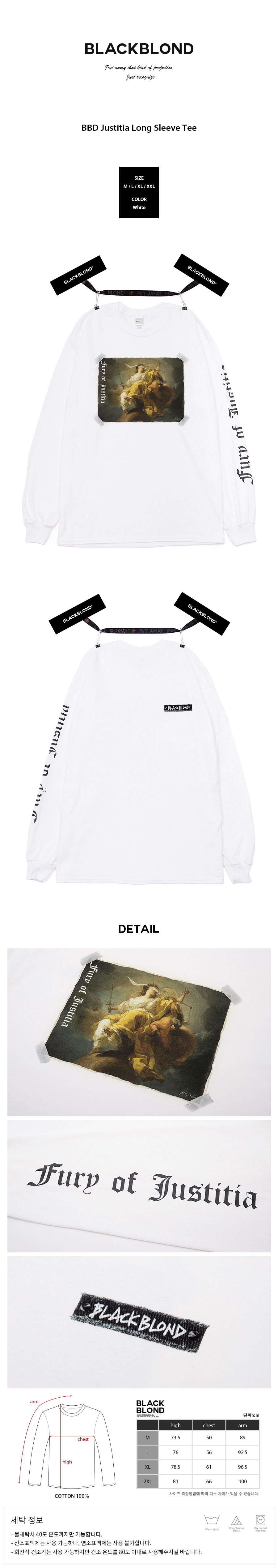 BBD-Justitia-Long-Sleeve-Tee-%28White%29.jpg