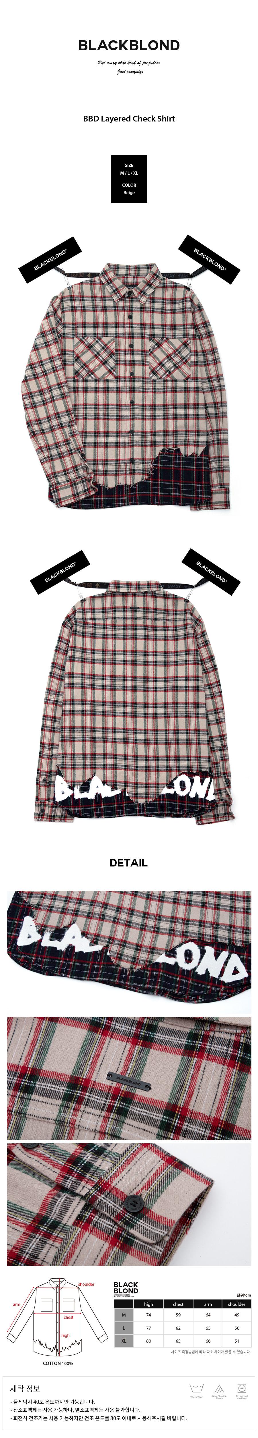 BBD-Layered-Check-Shirt-%28Beige%29.jpg