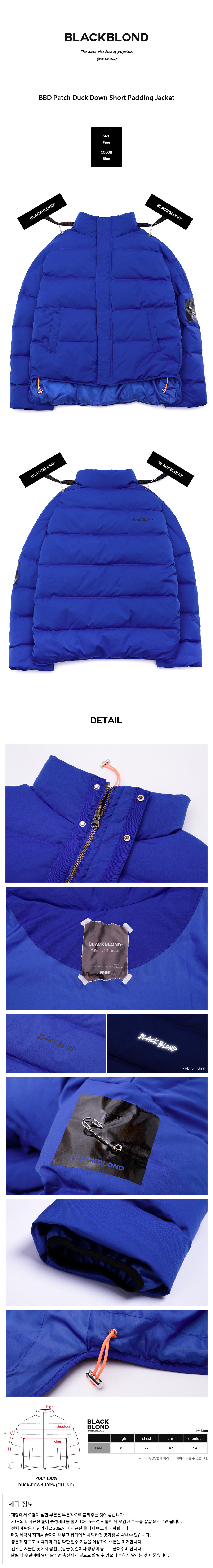 BLACKBLOND - BBD Patch Duck Down Short Padding Jacket (Blue)