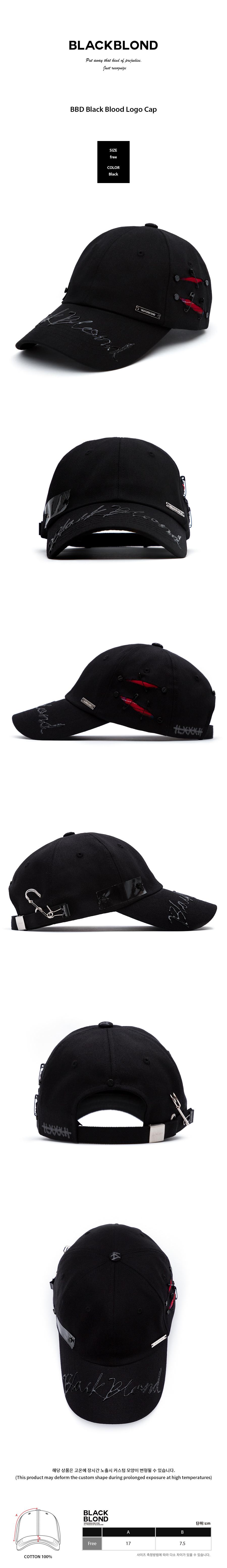 블랙블론드 BLACKBLOND - BBD Black Blood Logo Cap (Black)