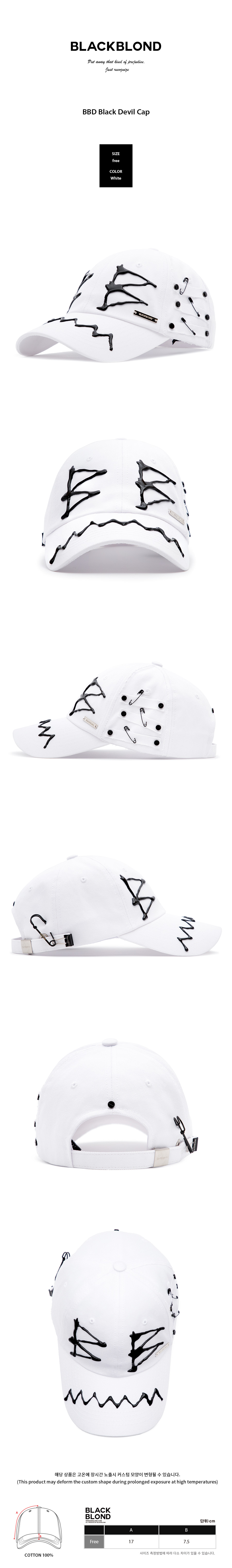 블랙블론드 BLACKBLOND - BBD Black Devil Cap (White)