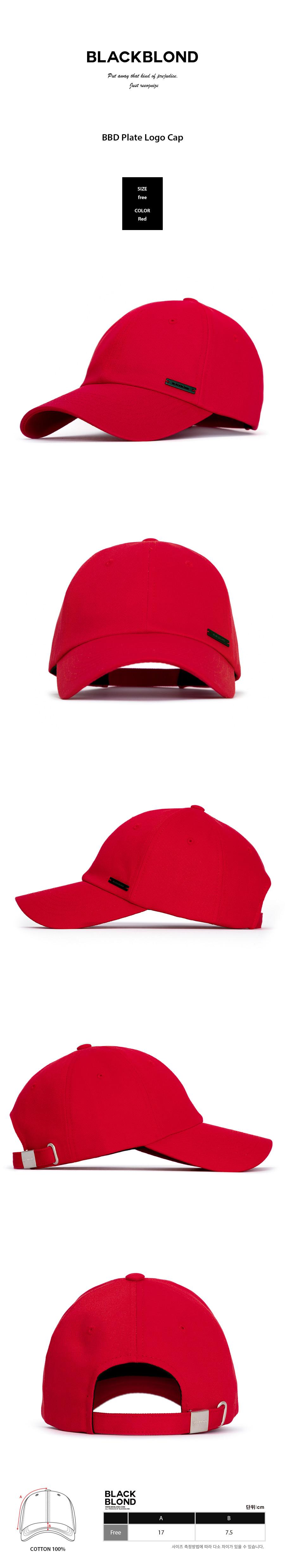 블랙블론드 BLACKBLOND - BBD Plate Logo Cap (Red)