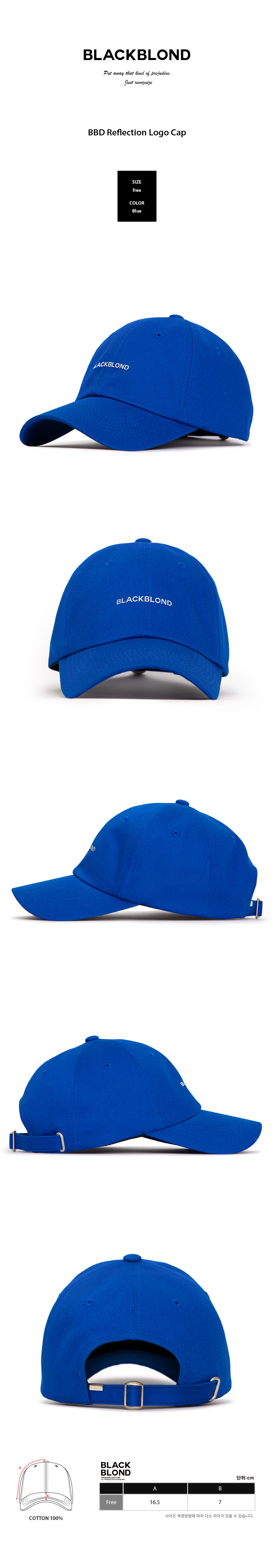 BBD-Reflection-Logo-Cap-%28Blue%29.jpg