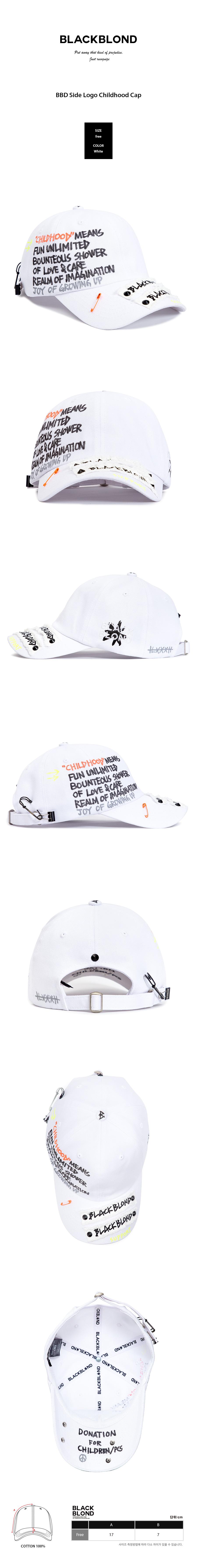 (8/29부터 순차발송)블랙블론드 BLACKBLOND - BBD Side Logo Childhood Cap (White)