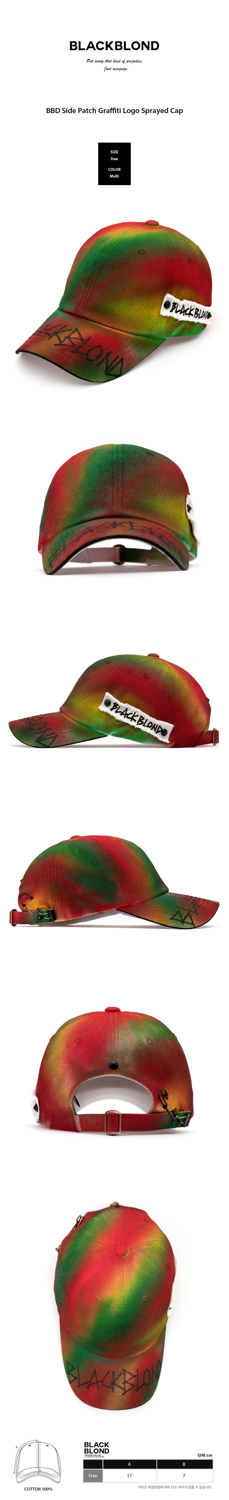 BBD Side Patch Graffiti Logo Sprayed Cap (Multi)