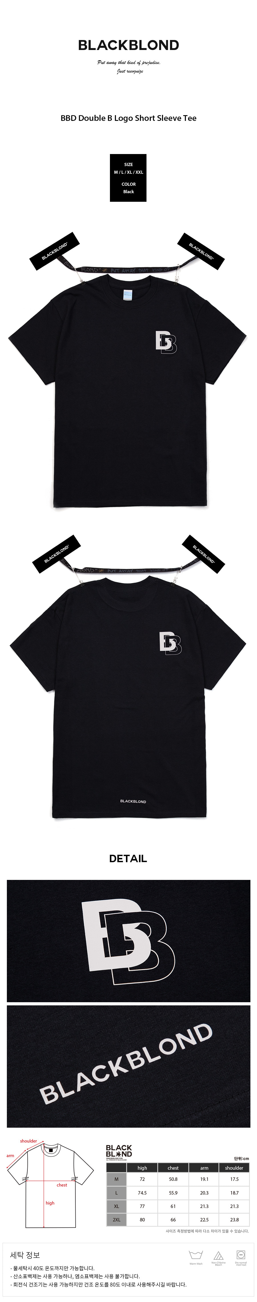 블랙블론드 BLACKBLOND - BBD Double B Logo Short Sleeve Tee (Black)