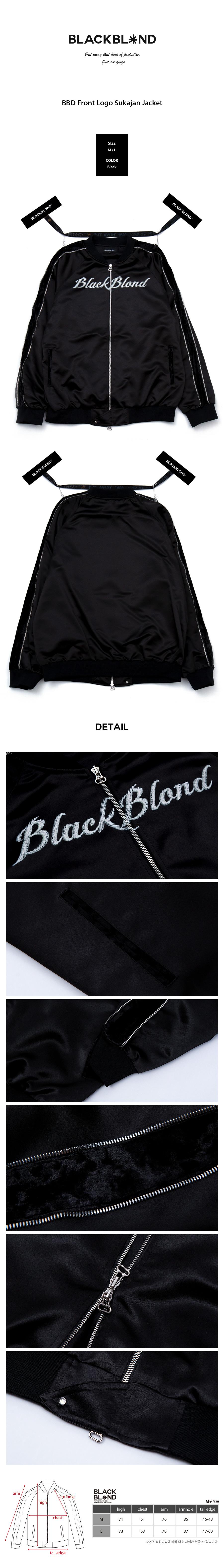 BBD-Front-Logo-Sukajan-Jacket-%28Black%29.jpg