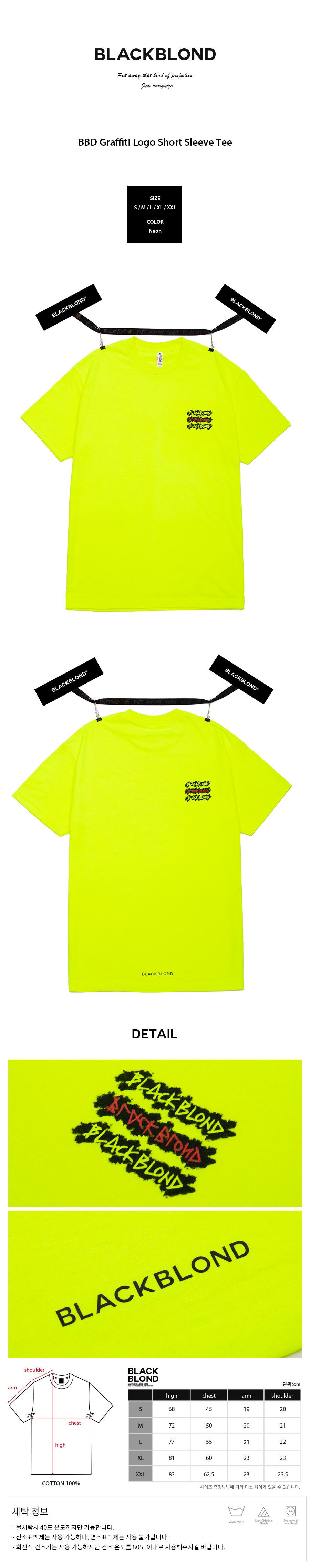 블랙블론드 BLACKBLOND - BBD Graffiti Logo Short Sleeve Tee (Neon)