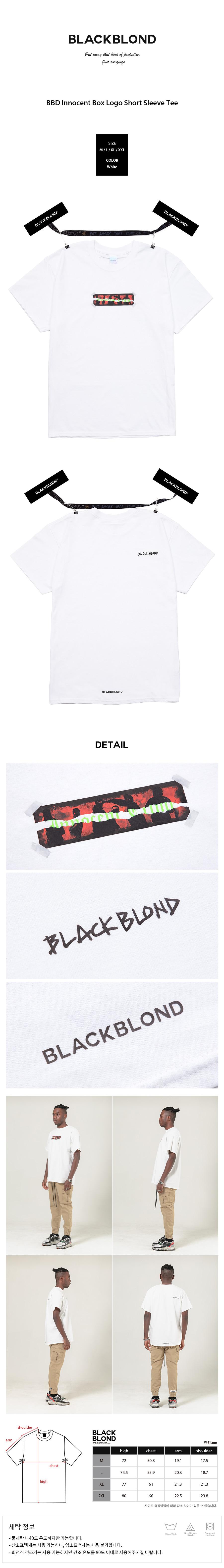 블랙블론드 BLACKBLOND - BBD Innocent Box Logo Short Sleeve Tee (White)