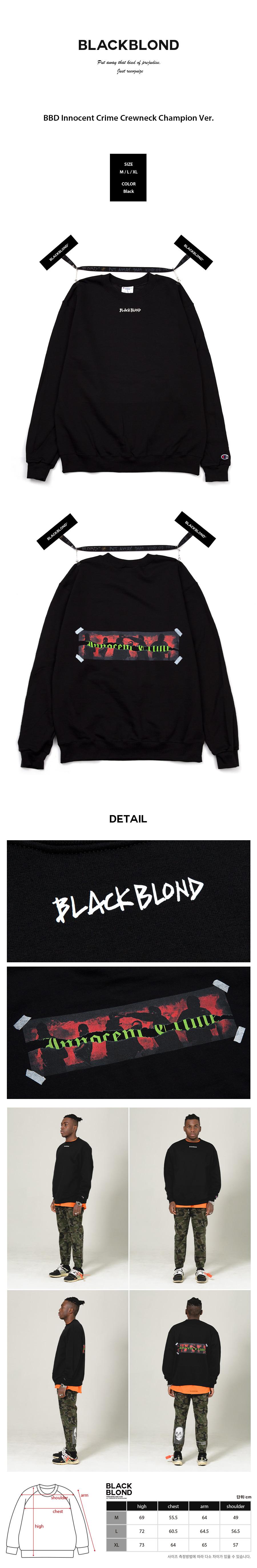 블랙블론드 BLACKBLOND - BBD Innocent Crime Crewneck Champion Ver. (Black)