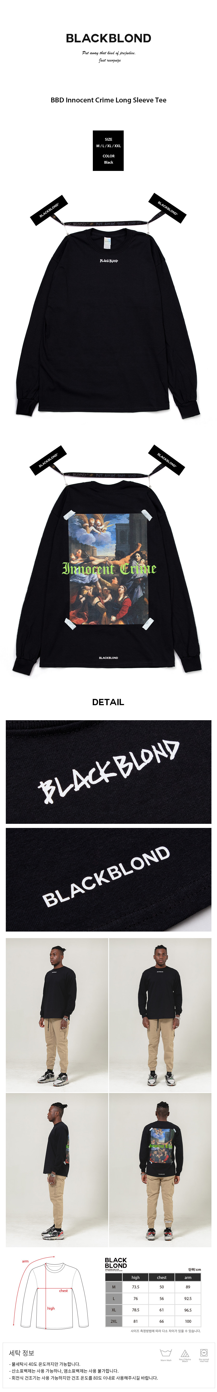 블랙블론드 BLACKBLOND - BBD Innocent Crime Long Sleeve Tee (Black)