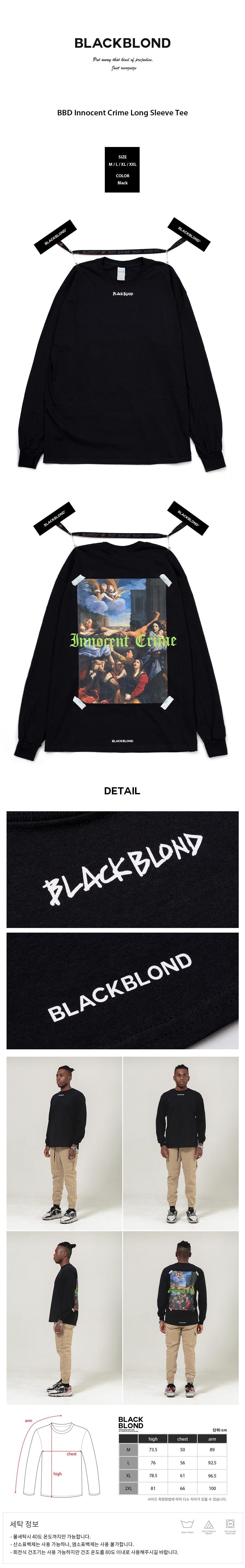 블랙블론드 BLACKBLOND - BBD Innocent Crime Long Sleeve Tee (Black)