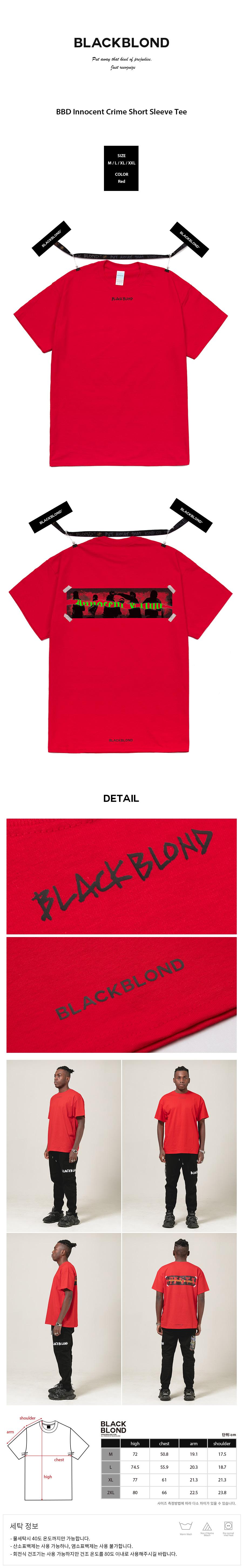 블랙블론드 BLACKBLOND - BBD Innocent Crime Short Sleeve Tee (Red)