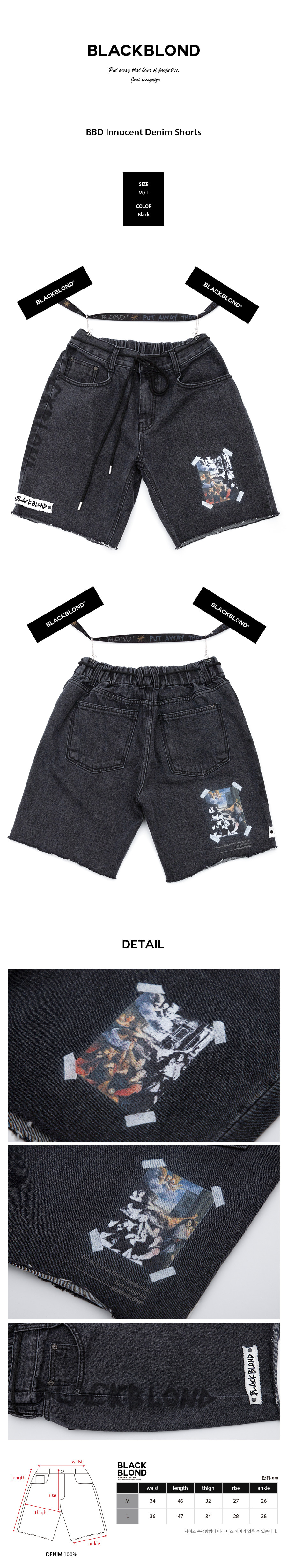 블랙블론드 BLACKBLOND - BBD Innocent Denim Shorts (Black)
