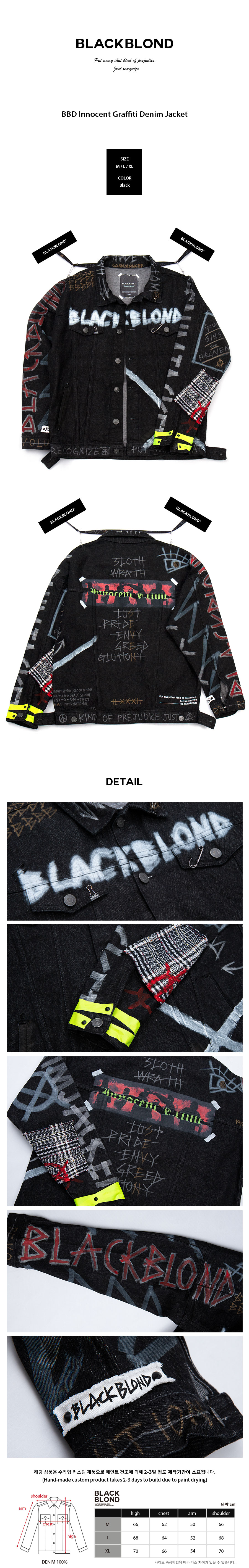 BBD-Innocent-Graffiti-Denim-Jacket-%28Black%29.jpg