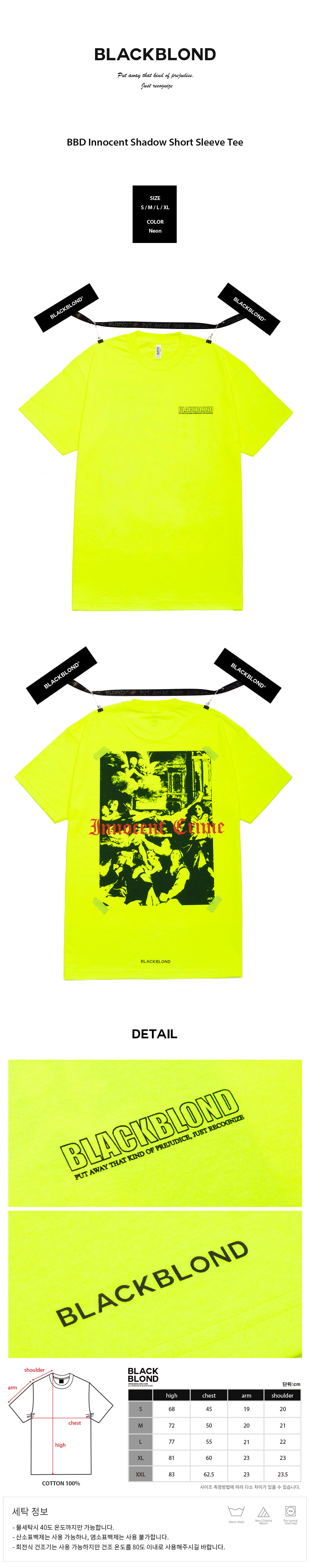 블랙블론드 BLACKBLOND - BBD Innocent Shadow Short Sleeve Tee (Neon)
