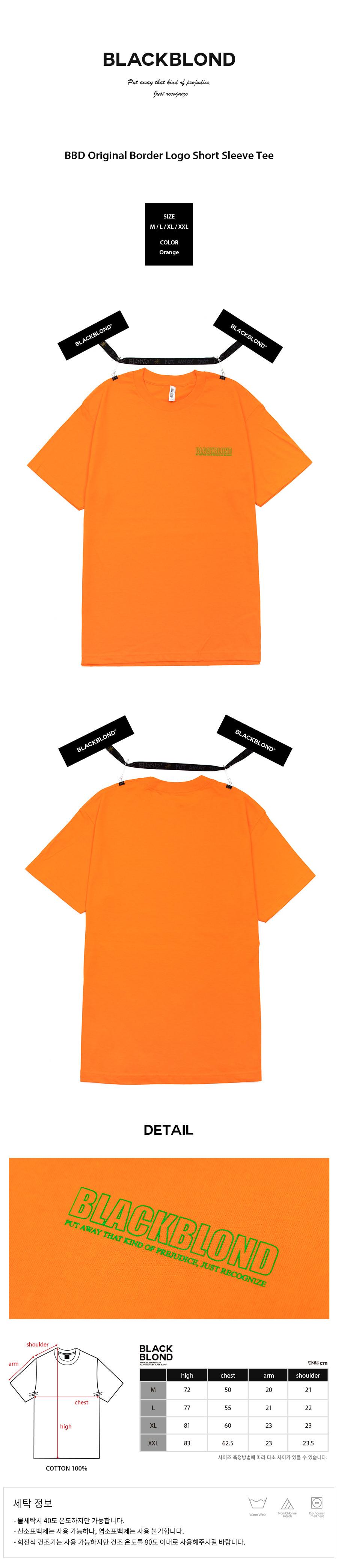 BLACKBLOND - BBD Original Border Logo Short Sleeve Tee (Orange)