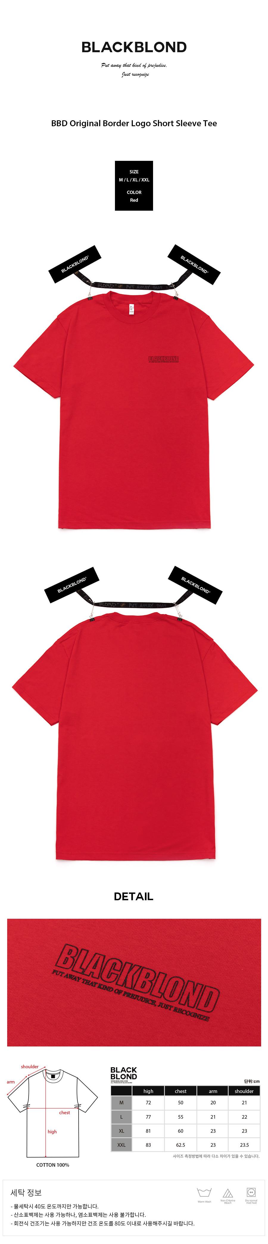 BLACKBLOND - BBD Original Border Logo Short Sleeve Tee (Red)