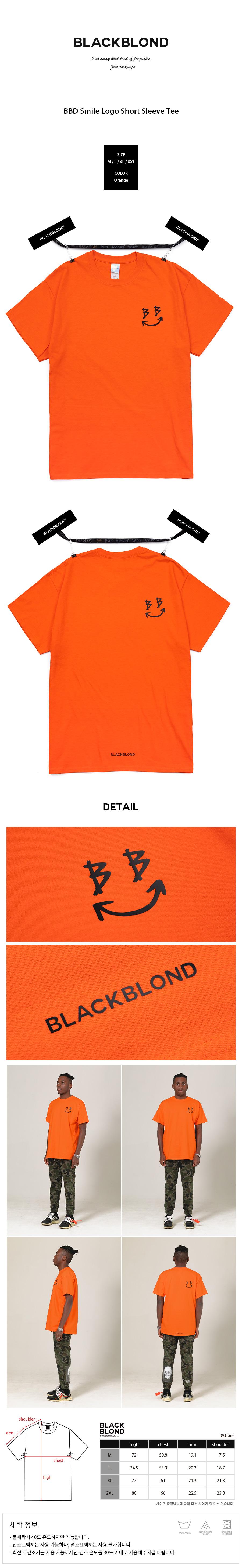 블랙블론드 BLACKBLOND - BBD Smile Logo Short Sleeve Tee (Orange)