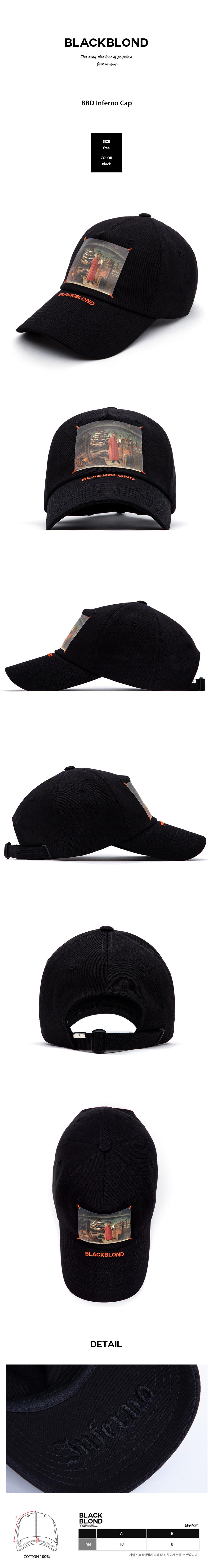 BLACKBLOND - BBD Inferno Cap (Black)