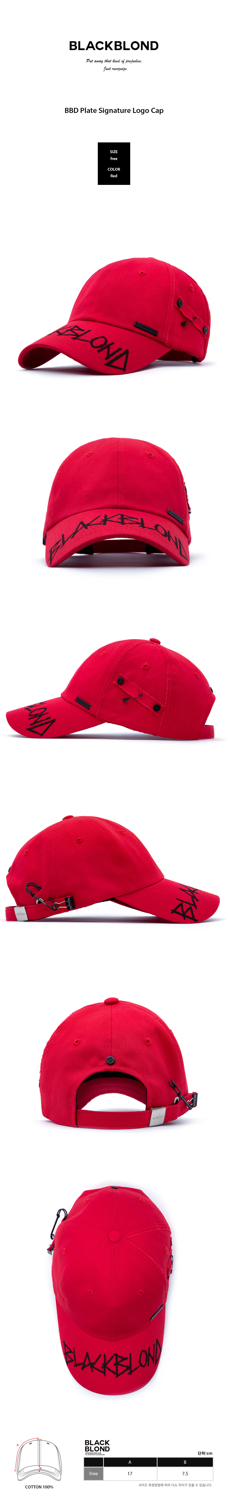 BLACKBLOND - BBD Plate Signature Logo Cap (Red)