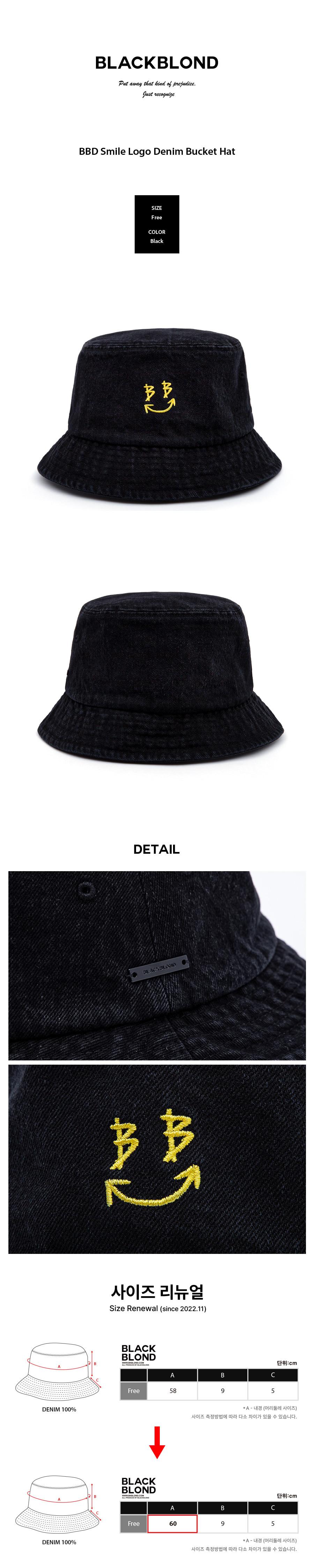 BBD-Smile-Logo-Denim-Bucket-Hat-%28Black%29.jpg