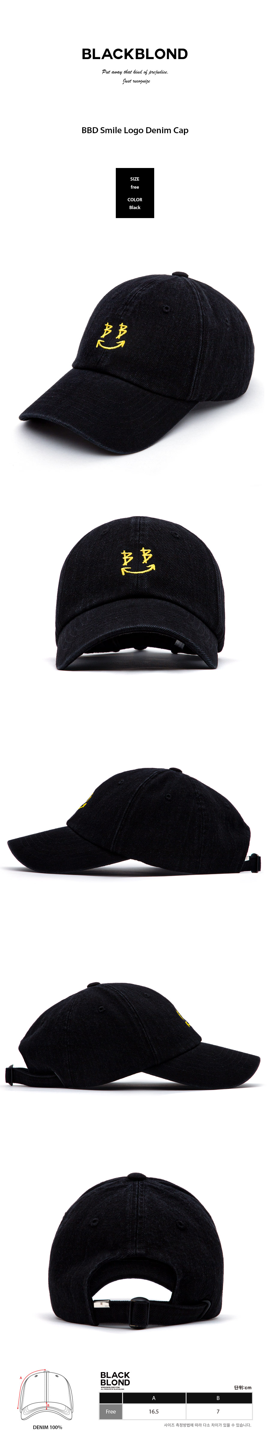 BLACKBLOND - BBD Smile Logo Denim Cap (Black)
