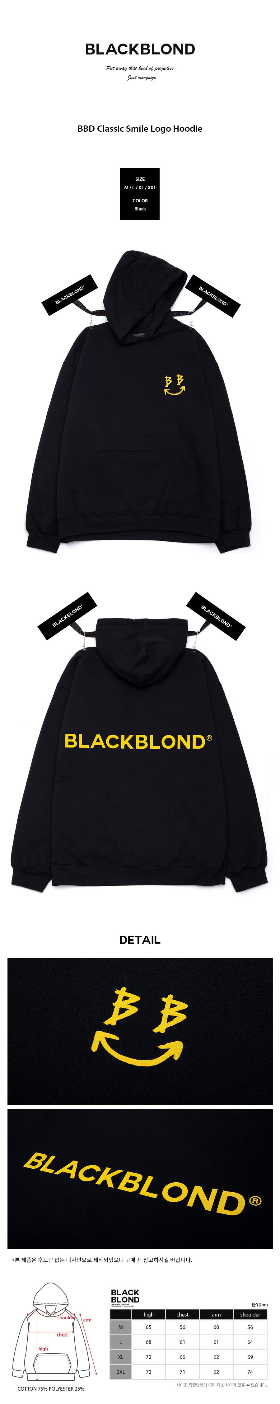 BLACKBLOND - BBD Classic Smile Logo Hoodie (Black)