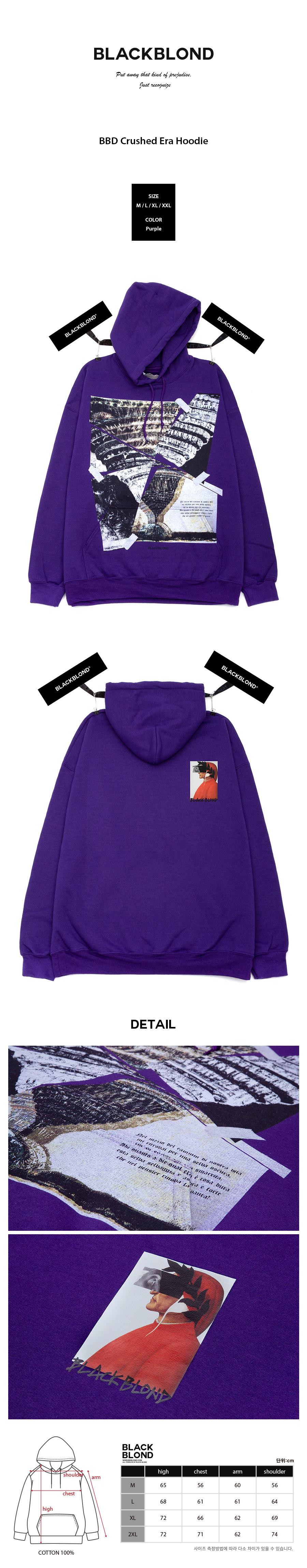 BLACKBLOND - BBD Crushed Era Hoodie (Purple)