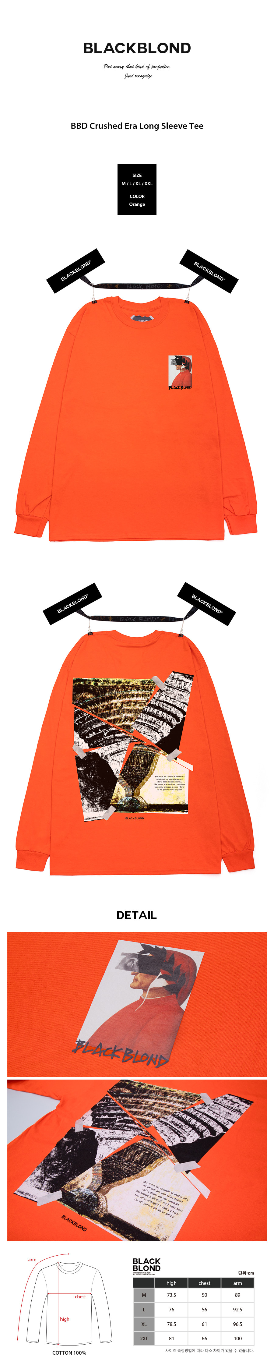 BLACKBLOND - BBD Crushed Era Long Sleeve Tee (Orange)