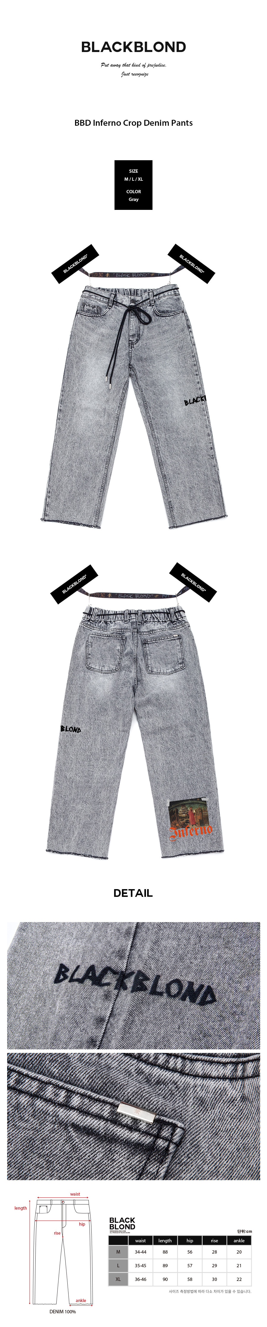 BLACKBLOND - BBD Inferno Crop Denim Pants (Gray)