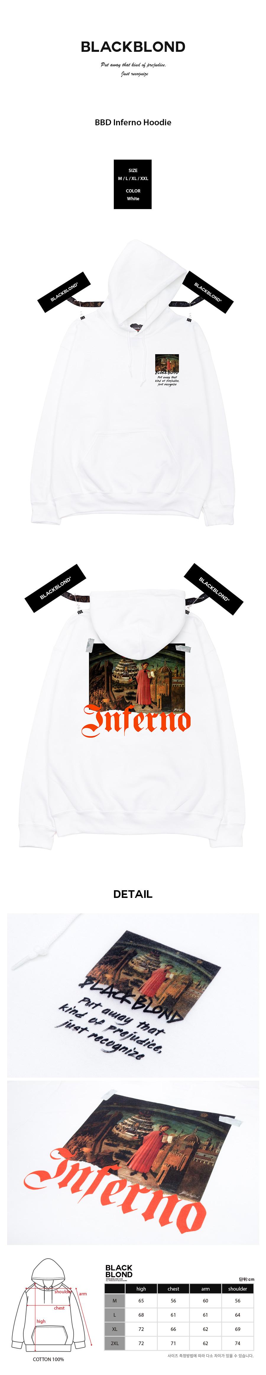 BLACKBLOND - BBD Inferno Hoodie (White)