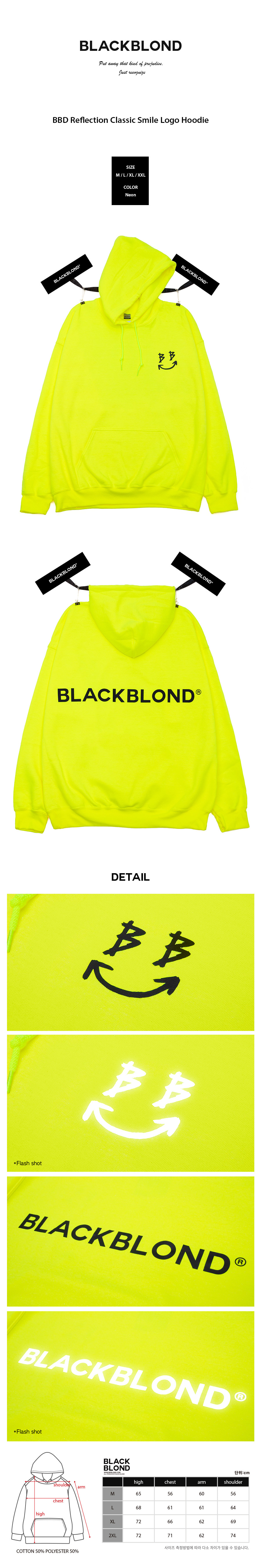BLACKBLOND - BBD Reflection Classic Smile Logo Hoodie (Neon)