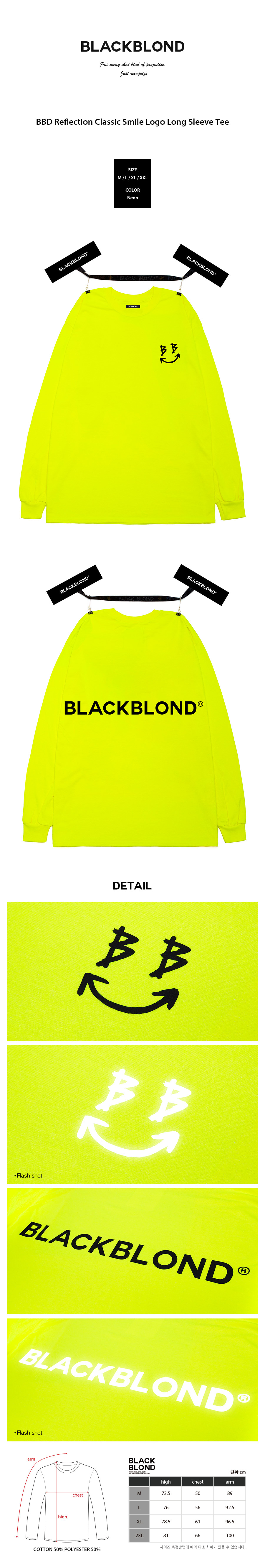 BBD-Reflection-Classic-Smile-Logo-Long-Sleeve-Tee-%28Neon%29.jpg
