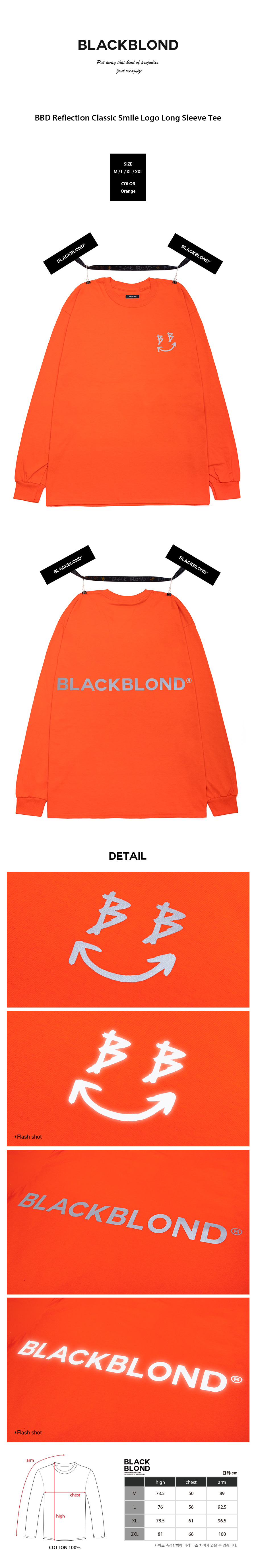 BLACKBLOND - BBD Reflection Classic Smile Logo Long Sleeve Tee (Orange)