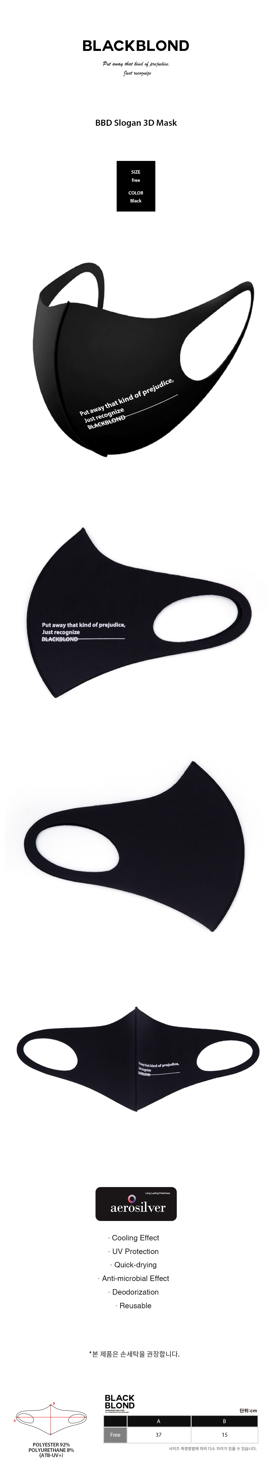 BBD-Slogan-3D-Mask-%28Black%29.jpg