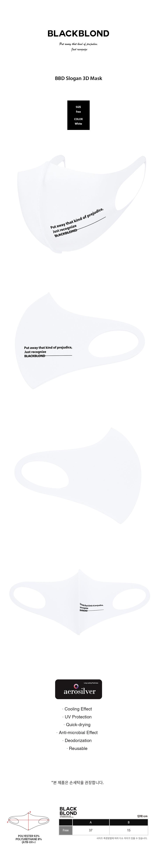 BBD-Slogan-3D-Mask-%28White%29.jpg