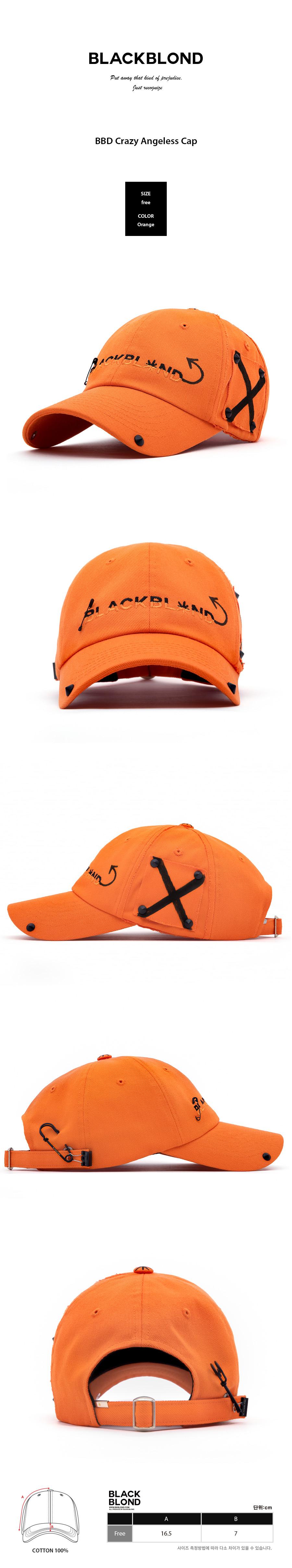 BLACKBLOND - BBD Crazy Angeless Cap (Orange)
