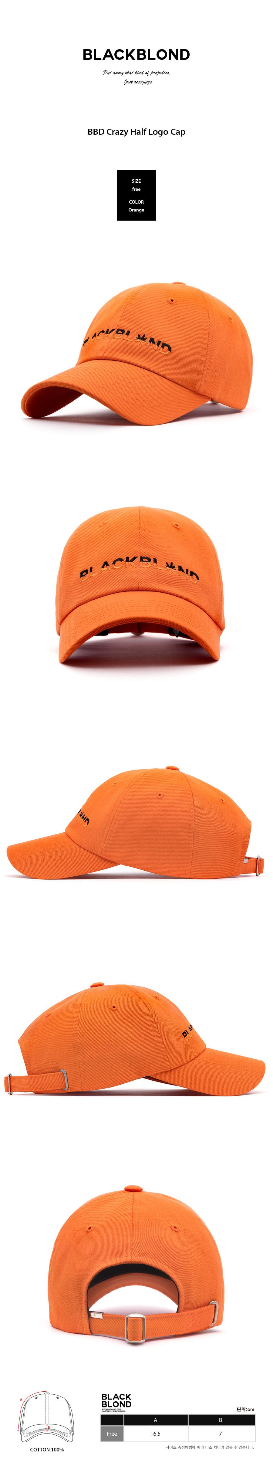BLACKBLOND - BBD Crazy Half Logo Cap (Orange)