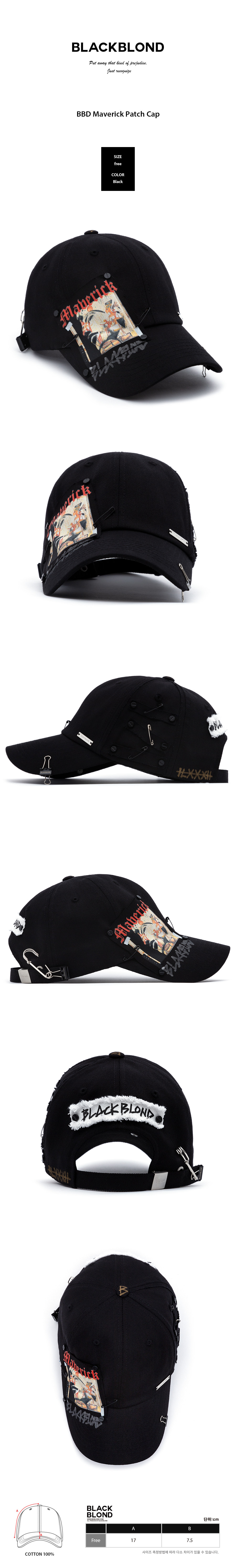 BLACKBLOND - BBD Maverick Patch Cap (Black)