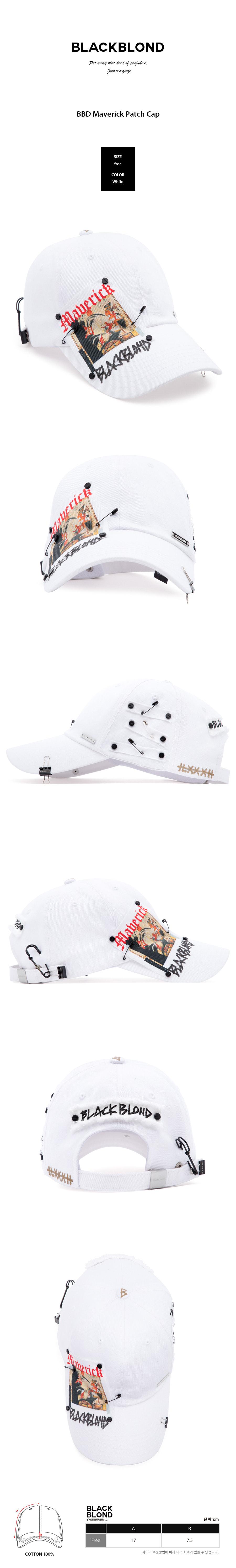 BLACKBLOND - BBD Maverick Patch Cap (White)