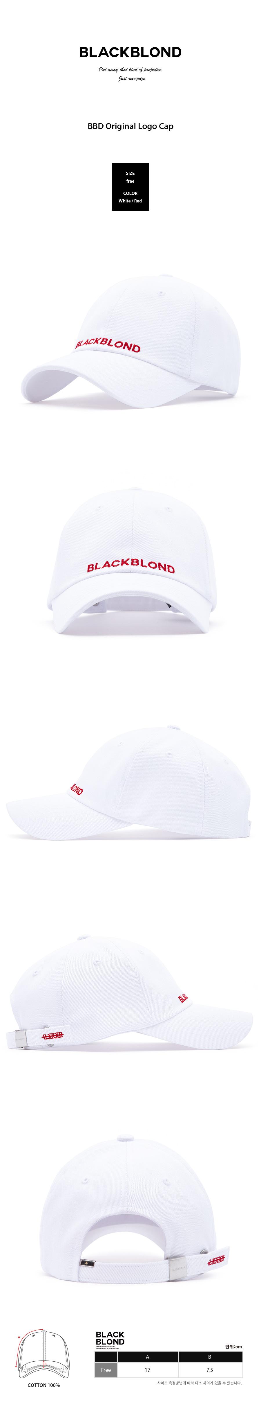 BBD-Original-Logo-Cap-%28White_Red%29.jpg