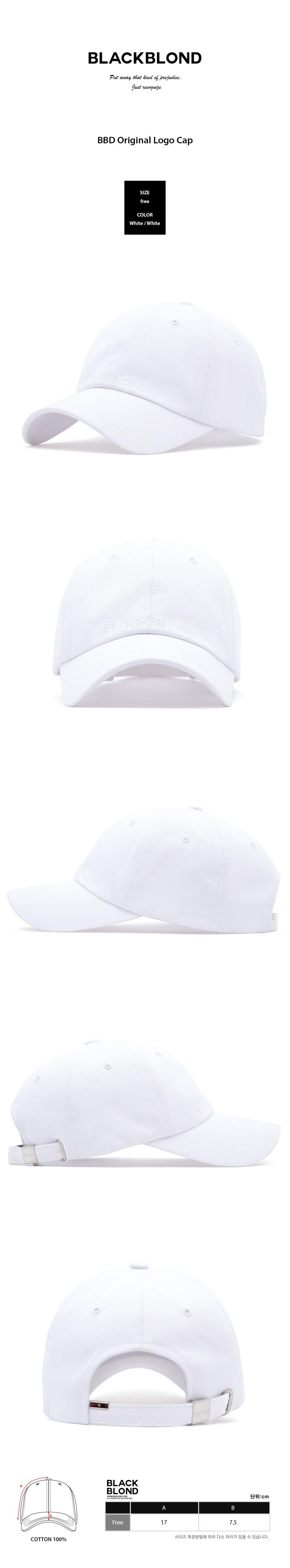 BBD-Original-Logo-Cap-%28White_White%29.jpg