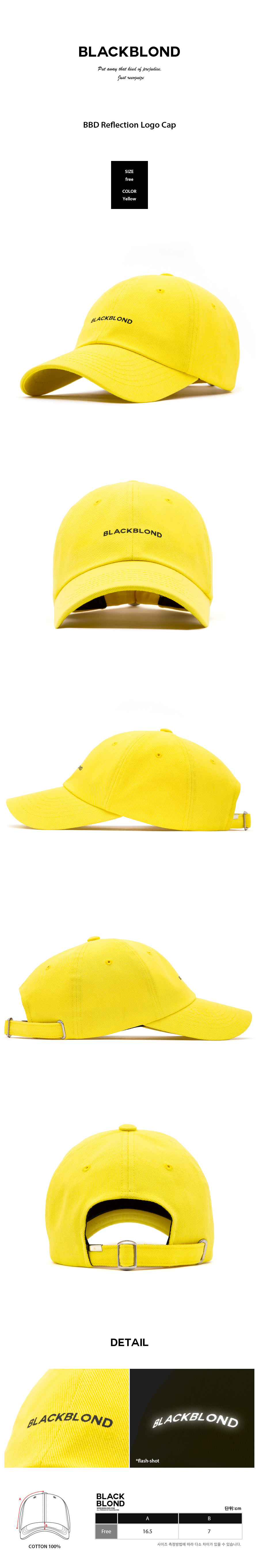 BLACKBLOND - BBD Reflection Logo Cap (Yellow)