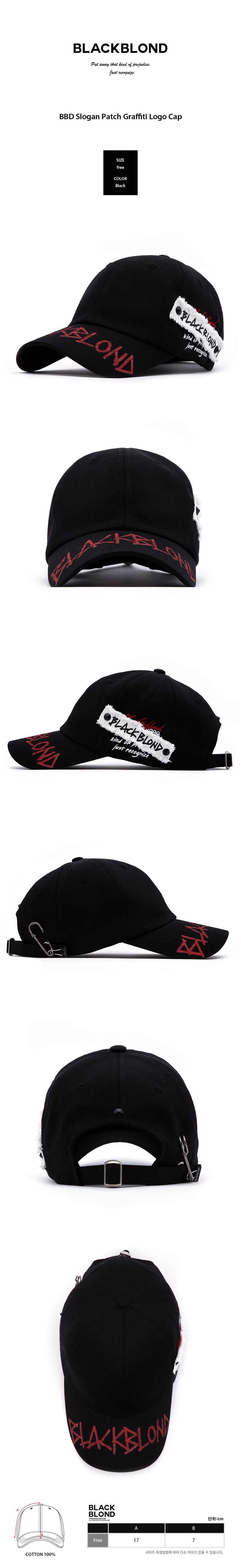 BBD-Slogan-Patch-Graffiti-Logo-Cap-%28Black%29.jpg